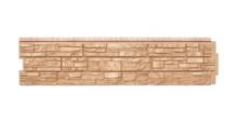 Фасадные панели для наружной отделки дома (сайдинг) в Рязани Фасадные панели Я-Фасад