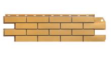 Фасадные панели для наружной отделки дома (сайдинг) в Рязани Фасадные панели Флэмиш
