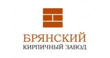 Кирпич облицовочный в Рязани Брянский кирпичный завод