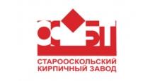 Кирпич облицовочный в Рязани Старый Оскол завод