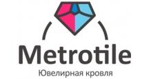 Доборные элементы для композитной черепицы в Рязани Доборные элементы Metrotile