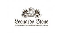 Искусственный камень в Рязани Leonardo Stone
